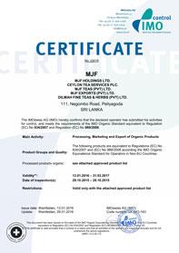 Quality Management System Standard
